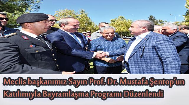 tekirdağ  Meclis başkanımız Sayın Prof. Dr. Mustafa Şentop'un  Katılımıyla Bayramlaşma Programı Düzenlendi