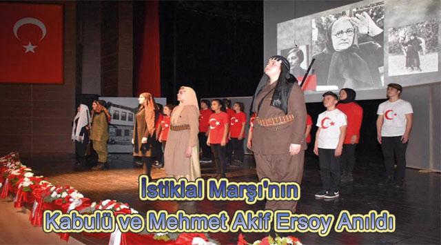 tekirdağ İstiklal Marşı'nın Kabulü ve Mehmet Akif Ersoy Anıldı