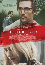 Sonsuzluk Ormanı (The Sea of Trees)